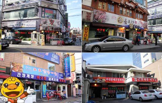 8682赴韩整形网 韩国旅游 美食 海鲜 其他 正文