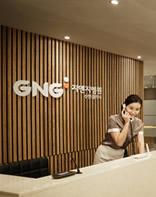 GNG整形医院