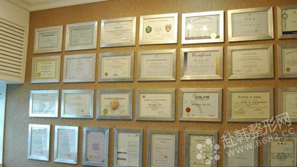 Seroi整形医院 奖状证书展示