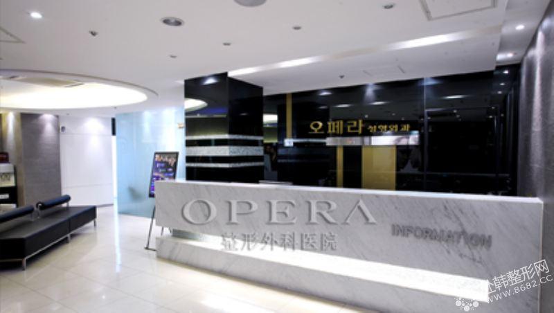 opera整形外科医院大厅