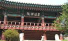 韩国全州之旅记