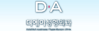 D.A整形外科