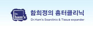 Dr Ham's疤痕诊疗