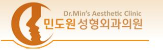 Dr.Min's整形外科