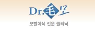 Dr.毛 毛发移植专门诊疗