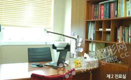 Seroi整形医院医生诊疗室