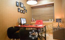 专家办公室