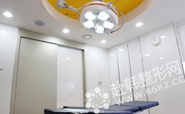 整形手术室