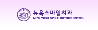 NEW YORK SMILE 牙科