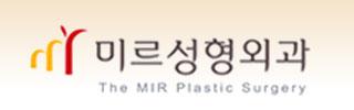 THE MIR整形外科
