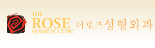 THE ROSE整形外科
