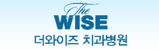 The wise齿科