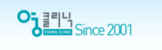 Young-Clinic
