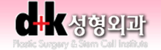 d+k(韩东均)整形医院