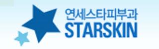 延世STARSKIN皮肤科