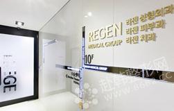 10~12F手术室入口