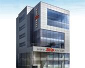 首尔整形医院